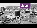 المغرب اليوم  - شاهد أغنية غنيت مكة  لفيروز