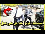المغرب اليوم - شاهد استدعاء عزيز أخنوش على وجه السرعة