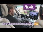 شاهد  الشبح مستقبل السيارات ذاتية القيادة
