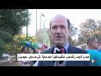 شاهد سفارة فرنسا بالمغرب تنظم بطولة تضامنية على هامش المونديال