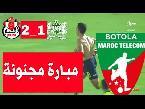 أهداف مباراة الدفاع الجديدي واتحاد الفتح الرياضي 12