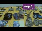شاهد توقيف خلية متطرفة من 13 شخصًا في السعودية